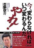 吉野 敬介 / 吉野 敬介 のシリーズ情報を見る