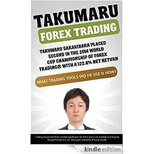 Takumaru sakakibara forex