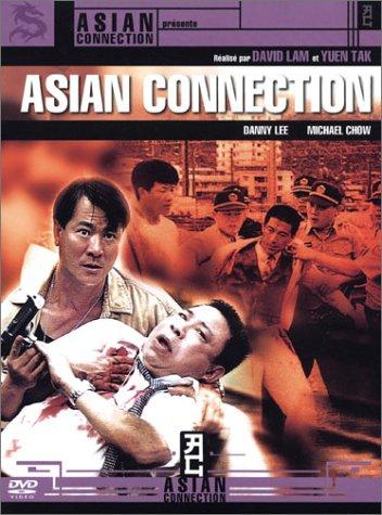 Asian connection [Edizione: Francia]