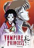 echange, troc Vampire Princess Miyu: Haunting [Import USA Zone 1]