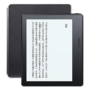 Kindle Oasis Wi-Fi + 3G バッテリー内蔵レザーカバー付属 ブラック キャンペーン情報つきモデル