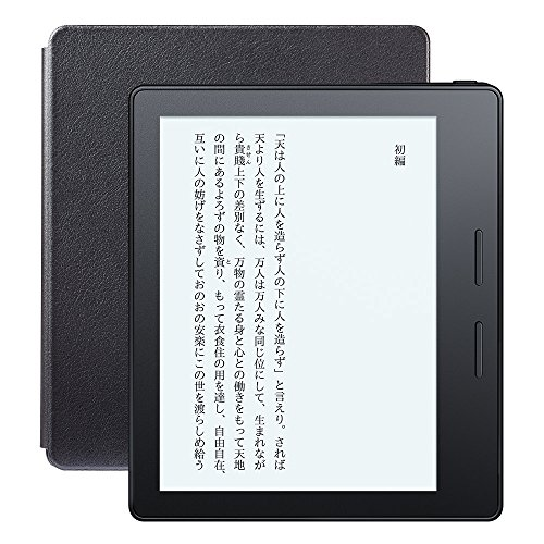Amazon、最上位機種の「Kindle Oasis」発表 → 重さ131g、厚さ3.4mmで片手持ちしやすく