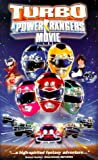 Turbo: Power Rangers [VHS]