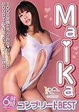 MaikaコンプリートBEST ムーディーズ [DVD][アダルト]
