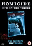 Homicide: Life on the Street - the Complete First Series [Import anglais]