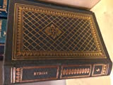 Poems of George Gordon, Lord Byron Collectors Edition Easton Press Library of Great Poetry