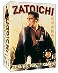 Zatoichi V1-4