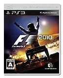 F1 2010 特典 「オリジナル マジックインキ グリーン」付き