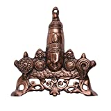 Sri Alankar Black Metal Brass Vastu Sun Mask Wall Hanging (20X0.5X17 CM,Copper)