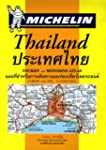 Atlas : Tha�lande (A4 agraf�)