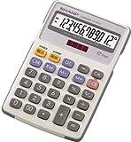 SHARP ラバーフィット電卓 大型表示・税計算・早打ち機能搭載 ナイスサイズタイプ 12桁 EL-N412-X