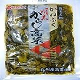 かねふく からし高菜(明太入り) 100g×2袋 博多名物/辛子高菜