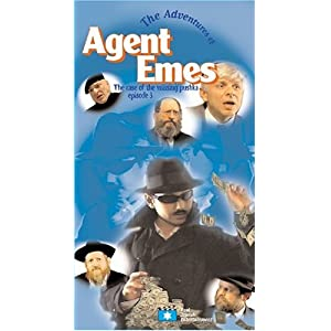 The Adventures of Agent Emes Episode 3: The Case of the Missing Pushka