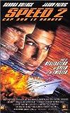 echange, troc Speed 2 [VHS]