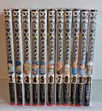 へ~せいポリスメン!! コミック 1-11巻セット (ヤングジャンプコミックス)