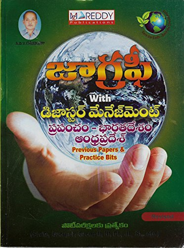 Geography with Disaster Management ( world, India and Andhra Pradesh ) [...