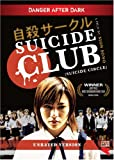 Suicide Club [Import]