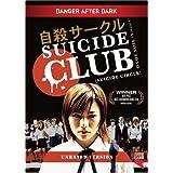 Suicide Club (Suicide Circle) ~ �Masatoshi Nagase,�Mai...