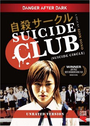 Suicide Club [DVD] [Region 1] [US Import] [NTSC]