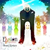 Elysion~�y�����z����g��~Sound Horizon�ɂ��