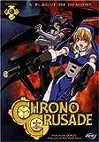 echange, troc Chrono Crusade 1: Plague of Demons [Import USA Zone 1]