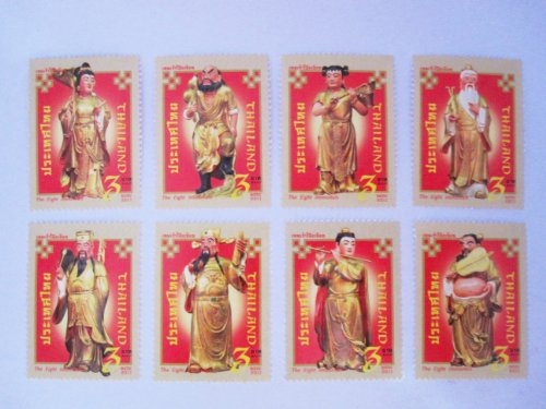 Beautiful Thai Stamps Collecting Eight Immortals in 2011 Unused Thailand