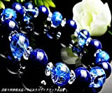 最高級5A数珠10mm◇青彫四神獣水晶×ラピスラズリ×ブルークラック水晶(オーガンジーポーチ付き)【パワーストーンブレスレット】【天然石数珠】