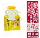 """Ganar Lucky Charm ~ 1.5 """"Mini-Borrador: Collectible Cultura japonesa Borrador Series (Japanese Import)"""