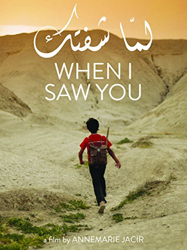 When I Saw You (English Subtitled)