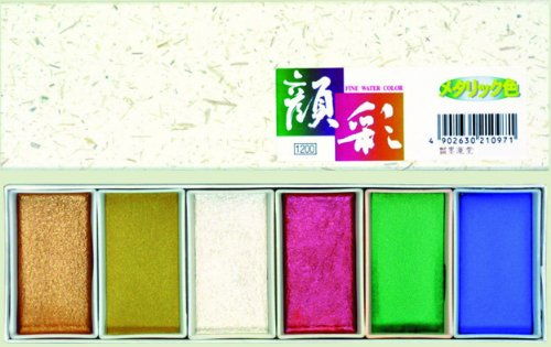 Gansai Japanese Watercolor Paint Metallic
