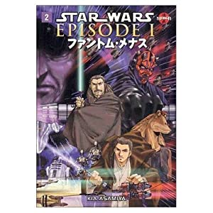 Star Wars, Episode I: The Phantom Menace, Vol. 2 (Manga) (v. 2) by Kia Asamiya