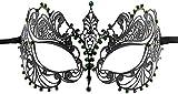 Luxury Mask Womens Laser Cut Metal Venetian Pretty Masquerade Mask