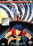 echange, troc Urotsukidôji II, l'enfant errant - Édition 2 DVD