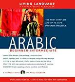 Ultimate Arabic Beginner-Intermediate