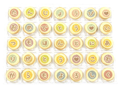 COOKIE MAIL 誕生日 クッキーメール(bd01-cl-cm-k-wg)