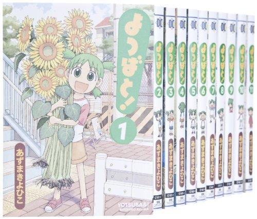 よつばと! コミック 1-11巻 セット (電撃コミックス)