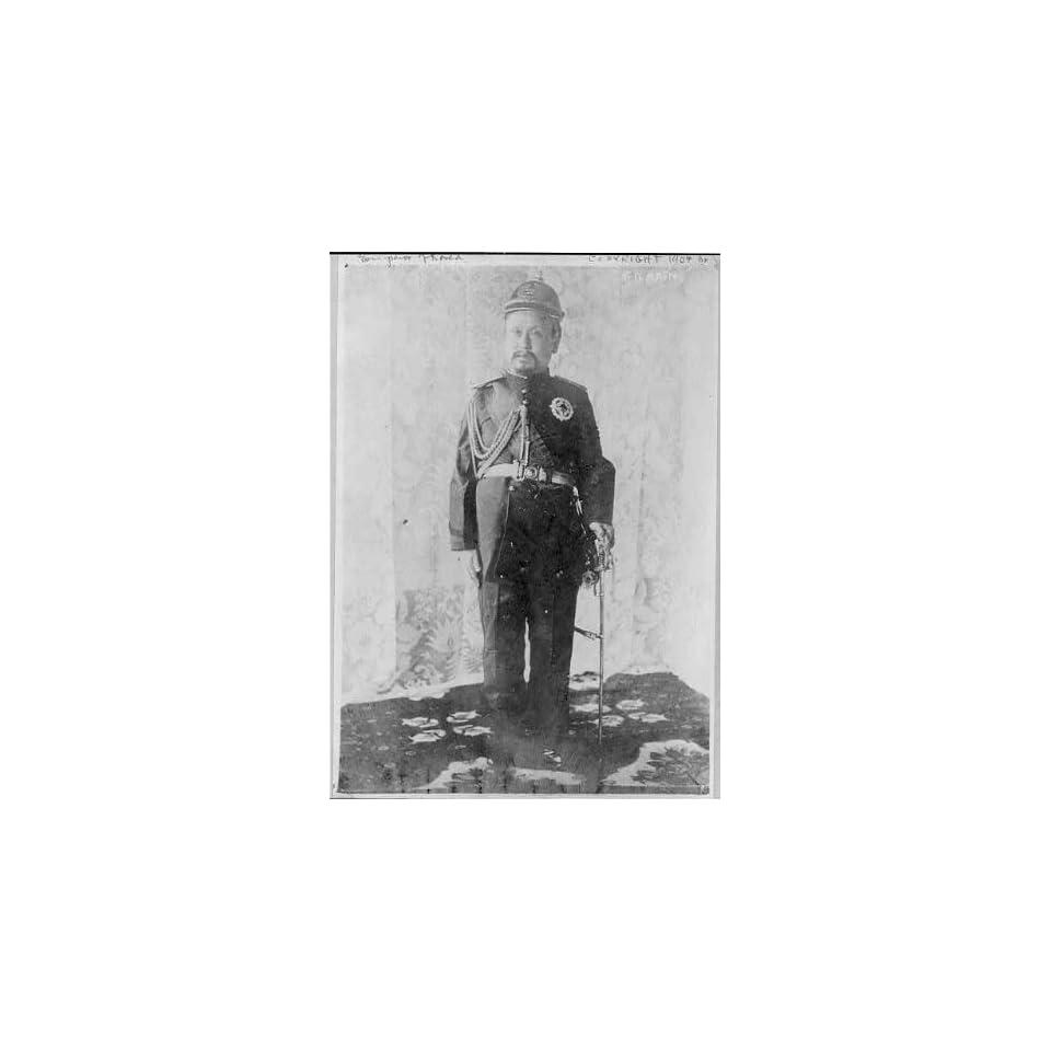 Kojong,emperor of Korea,1852 1919,Gojong,Emperor Gwangmu