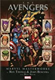 Marvel Masterworks: The Avengers - Volume 5 (Avengers (Marvel Paperback))
