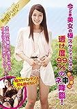今どき美女の極スケファッション 透け度99%のネ申降臨!  相川美佳 SHIB-725 [DVD]
