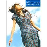 やさしく弾ける 岡崎律子ピアノソロアルバム 「life is lovely BEST」
