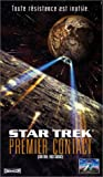 echange, troc Star Trek VIII : Premier contact [VHS]