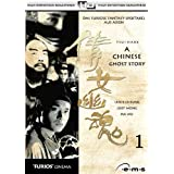 "A Chinese Ghost Story 1von ""Leslie Cheung"""