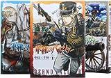 軍靴のバルツァー コミック 1-3巻 セット (BUNCH COMICS)