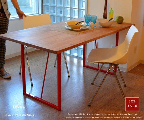 ikususu(イクスス) ナチュラルカラー(脚部塗装3カラー) テーブル IXT-1500 ダイニングテーブル (脚部カラー:ブラック)