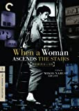 When a Woman Ascends the Stairs: Criterion Collection