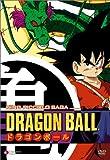 echange, troc Dragon Ball 2: King Piccolo 2 [Import USA Zone 1]