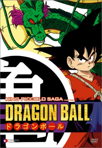 DragonBall: King Piccolo Saga, Vol. 2
