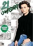 21 ジャンプストリート シーズン3  DVD‐BOX1