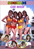 SUNSHADE/CAR WASH [DVD]