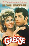 Grease (20th Anniversary Gift Edition) [VHS]